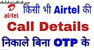 मुख्यपृष्ठअजब - गजबAirtel Number ki Incoming and Outgoing call Details kaise nikale ~ thekahaniyahindi Airtel Number ...