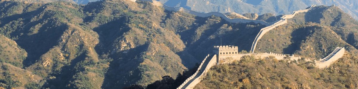 Headline for Top 5 Places to Visit in China in May