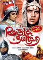 Razia Sultan movie