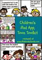 Children's iPad App, ToonToolKit