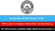 Assam Board 10th Result 2020: SEBA to open re-evaluation of HSLC 2020; visit sebaonline.org for details - Careers Assam
