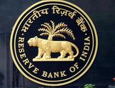 Download Banking Awareness PDF of RBI's Structure, Management and Functions