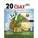 Buy Books For IAS Exam Preparation Magazines - Text Books Andheri Mumbai 134720335