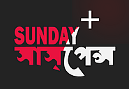 Download All Episodes of Sunday Suspense in MP3 & More