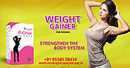 Weight Gain Powder for Female at Low Prices
