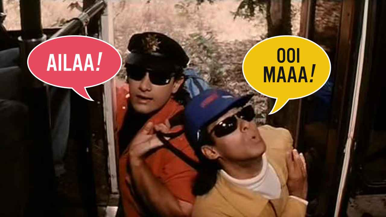 Headline for Most Memorable Dialogues Of Andaaz Apna Apna