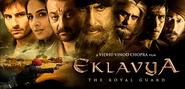 Eklavya : The Royal Guard (2007)