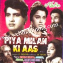 Piya Milan Ki Aasre (Hindi)