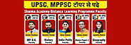Best MPPSC coaching in indore | online mppsc courses available
