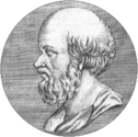 Eratosthenes of Cyrene (276-194 BC) He may have been OK at calculating the circumference of the earth and the tilt of...