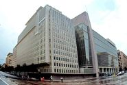 The largest bank – WORLD BANK
