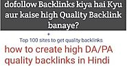 (2020) High Quality Dofollow Backlinks Kaise Banaye? Best Unique Ways To Rank