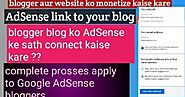(Guaranteed) Blogger Ko Jaldi Google AdSense Approve Kaise Kare?
