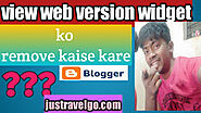 View web version ko remove Kaise Kare