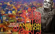 Ankhon Dekhi Full Movie 2014 Online DVDRip HD Download