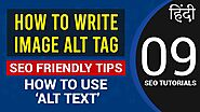 What is Image Alt tag & How to Write Them | SEO Friendly Image Alt Text | Explanation in Hindi