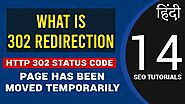 What is 302 Redirection? HTTP Status Code 302 | Its Role in SEO