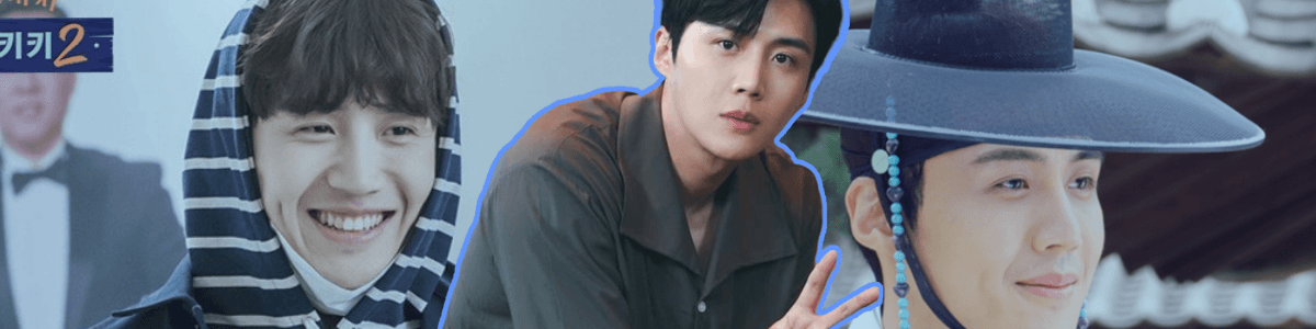 Headline for 8 K-Dramas To Watch If You Want To See More of Kim Seon Ho