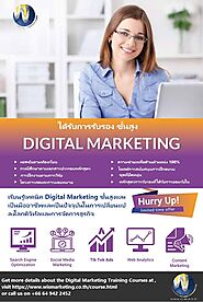 Digital Marketing Courses (#1 Best Training Institute) Thailand