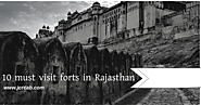 https://www.jcrcab.com/10-must-visit-fort-in-rajasthan-in-2021/