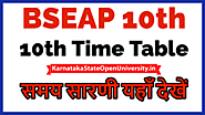 BSEAP 10th Time Table 2021 www.bseaps.org.in - Andhra Pradesh 10th Board 2021 Date Sheet PDF