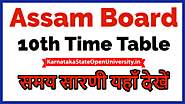 Assam HSLC Routine 2021 sebaonline.org - SEBA 10th Class Time Table Exam Date