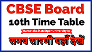 CBSE 10th Class Date Sheet 2021 - cbse.nic.in Xth Board Exam Dates & Time Table