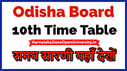 Odisha 10th Time Table 2021 bseodisha.nic.in - BSE Orissa Board HSC Time Table 2021