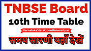 TNBSE 10th Time Table www.dge.tn.gov.in - Tamil Nadu SSLC Exam Date sheet 2021