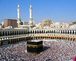 Makkah is The Holy City in Saudi Arabia