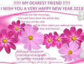 Happy New Year Wishes 2015| New Year Wishes Messages