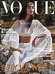 Vogue Japan Magazine - January 2021