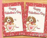 Valentines Day Dog Toys - Tackk