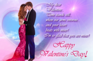 Most Romantic Valentine Day Messages 2015