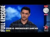 When Masculinity Harms Men