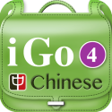 iGo Chinese vol. 4 – Your Best Chinese Friend By IQChinese