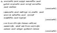 Kalangalil Aval Vasantham Lyrics: Song Lyrics From Paava Mannippu