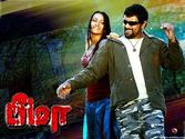 Enadhuyire Enadhuyire Lyrics: Song Lyrics From Bheema