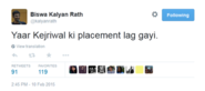 This one by Biswa Kalyan Rath