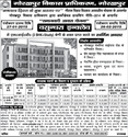 Vasundhara Enclave Housing Scheme 2015 by Gorakhpur Development Authority