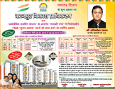 Shatabdi Nagar Affordable Housing Scheme 2015 by Kanpur Development Authority
