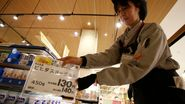 Japanese Rush to Buy Before Rise in Sales Tax