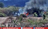 Helicopter Crash Kills 10 People, Including Three French Sports Celebrities in Argentina