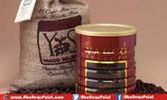 Top 10 Most Expensive Coffees In The World