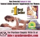 Libido Booster Supplements For Women, Natural Pills - Udaipur - free classified ads