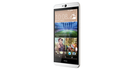 HTC Launches Desire 826 with 1080p Display, 64-bit processor in India at Rs. 25,990