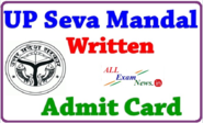 UP Seva Mandal Exam Admit Card 2015 Download Hall Ticket 2015 - All Exam News|Results|Exam Results|Recruitment 2015