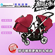 2014 New Twin baby Stroller Netherlands Style