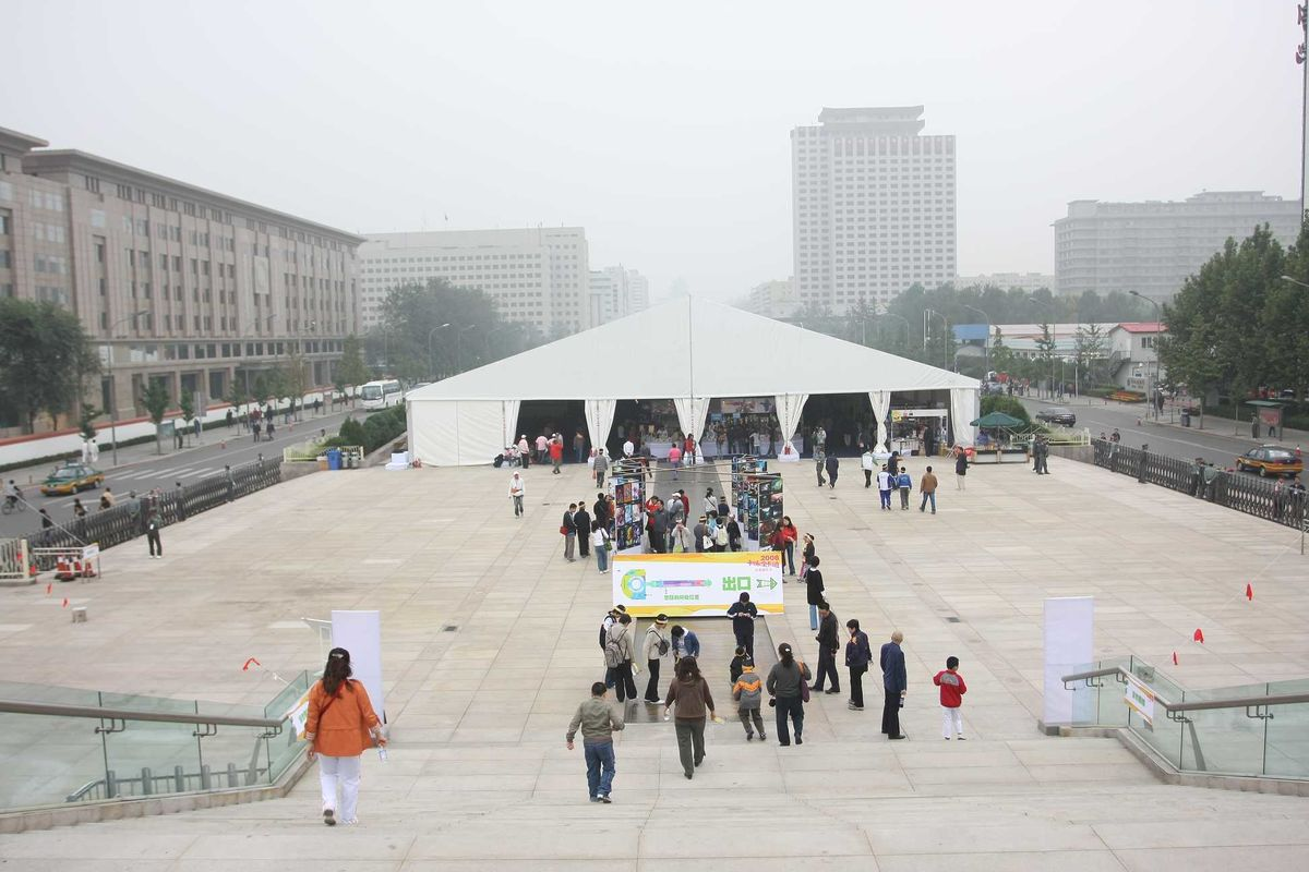 Headline for Large Outdoor Exhibition Tent | Trade Fair | Conference