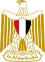 Egyptian constitutional referendum, 2012 - Wikipedia, the free encyclopedia